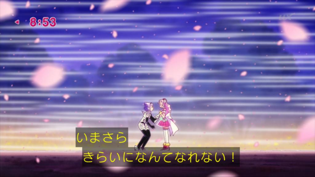 f:id:magaorochi:20180527120501j:plain
