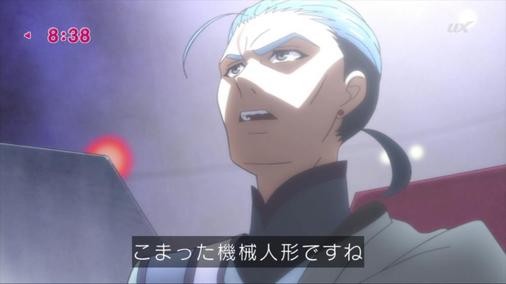 f:id:magaorochi:20180527124528j:plain