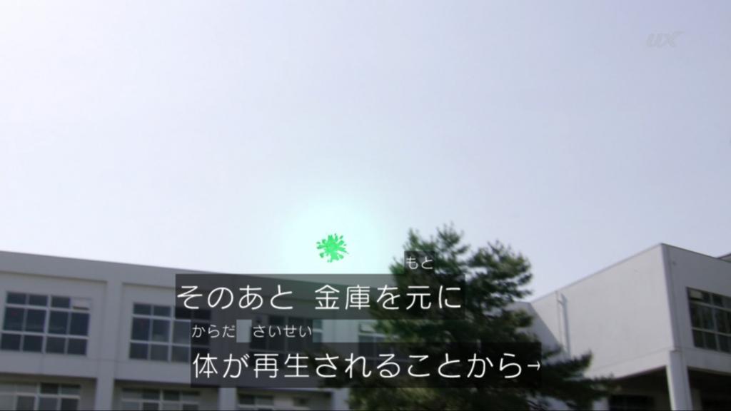 f:id:magaorochi:20180527143705j:plain