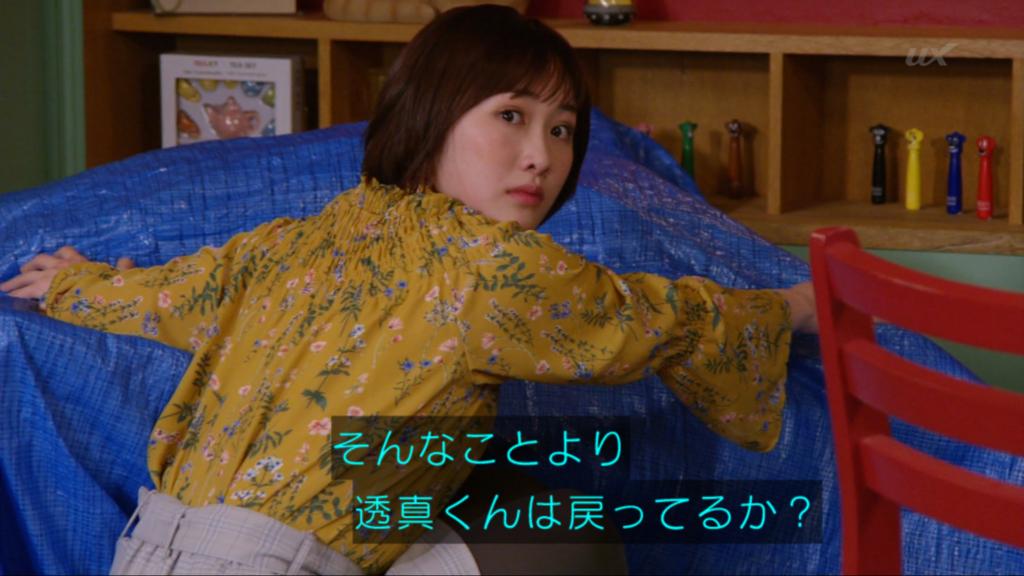 f:id:magaorochi:20180527153337j:plain