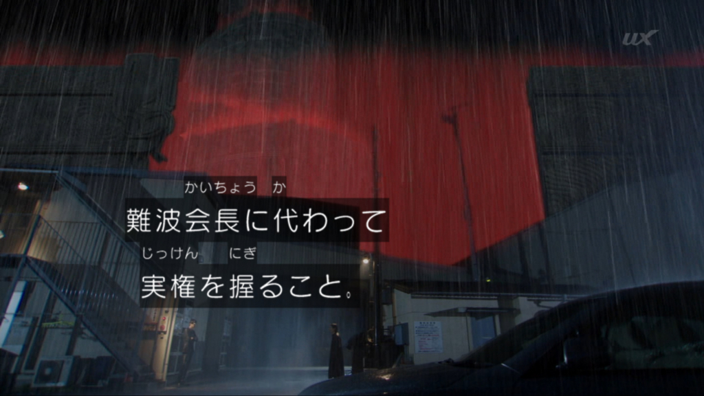 f:id:magaorochi:20180603135452j:plain