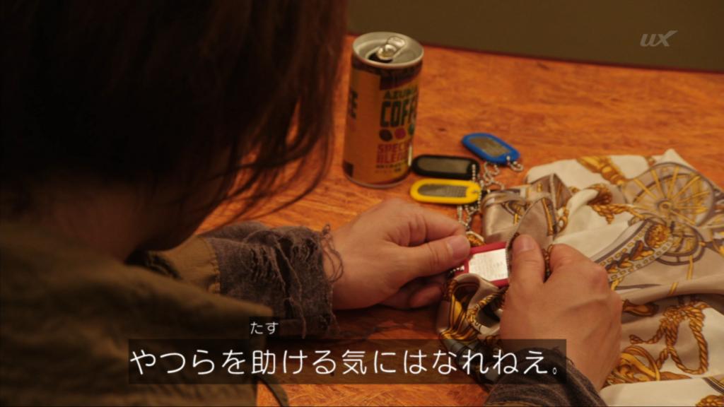 f:id:magaorochi:20180603135748j:plain