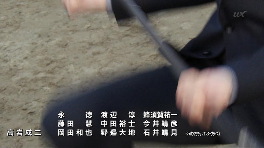 f:id:magaorochi:20180603150015j:plain