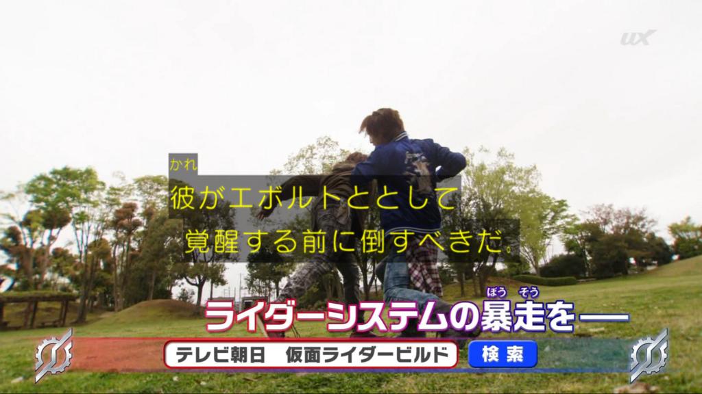 f:id:magaorochi:20180603152428j:plain