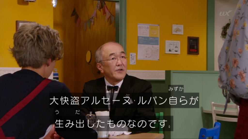 f:id:magaorochi:20180610210535j:plain