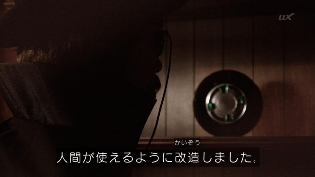 f:id:magaorochi:20180610210543j:plain