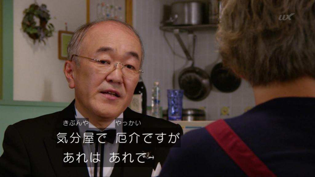f:id:magaorochi:20180610211218j:plain