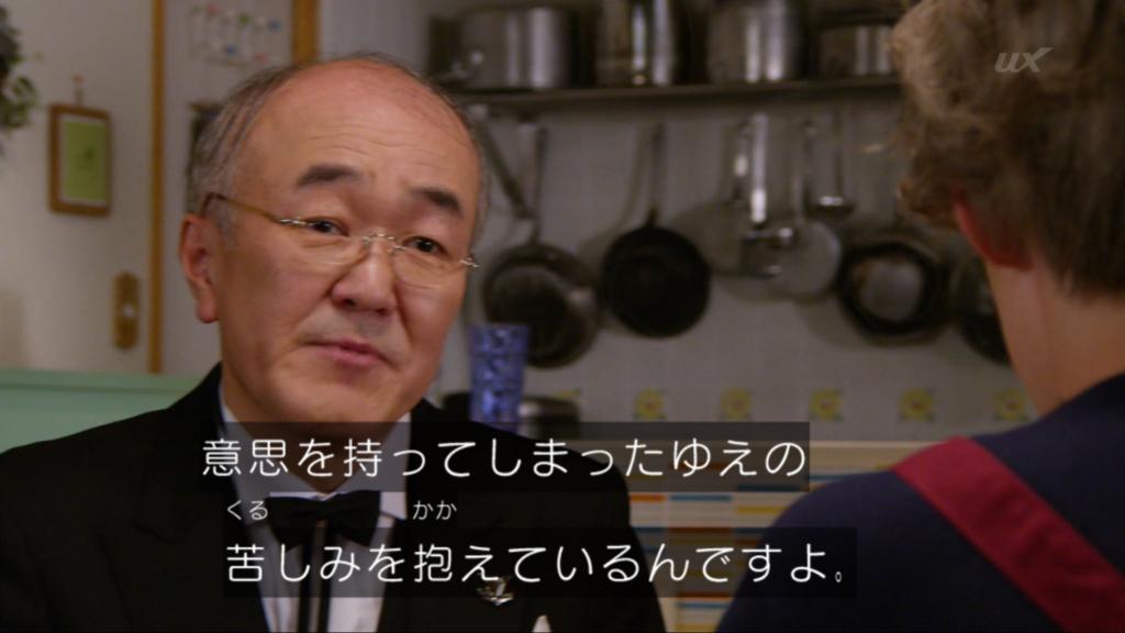 f:id:magaorochi:20180610211223j:plain