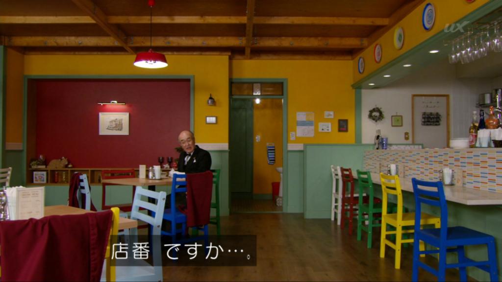 f:id:magaorochi:20180610211544j:plain