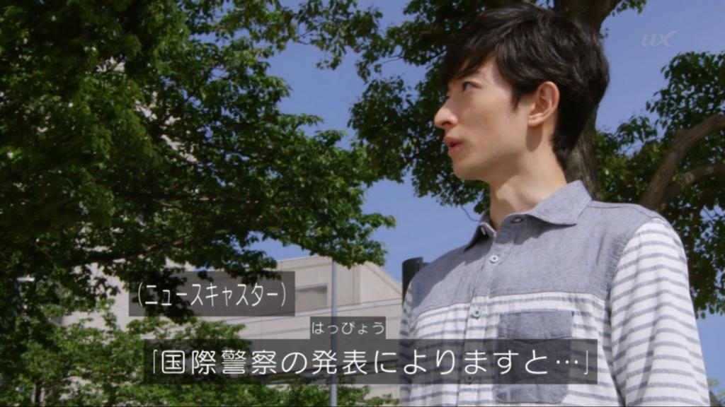 f:id:magaorochi:20180610212134j:plain