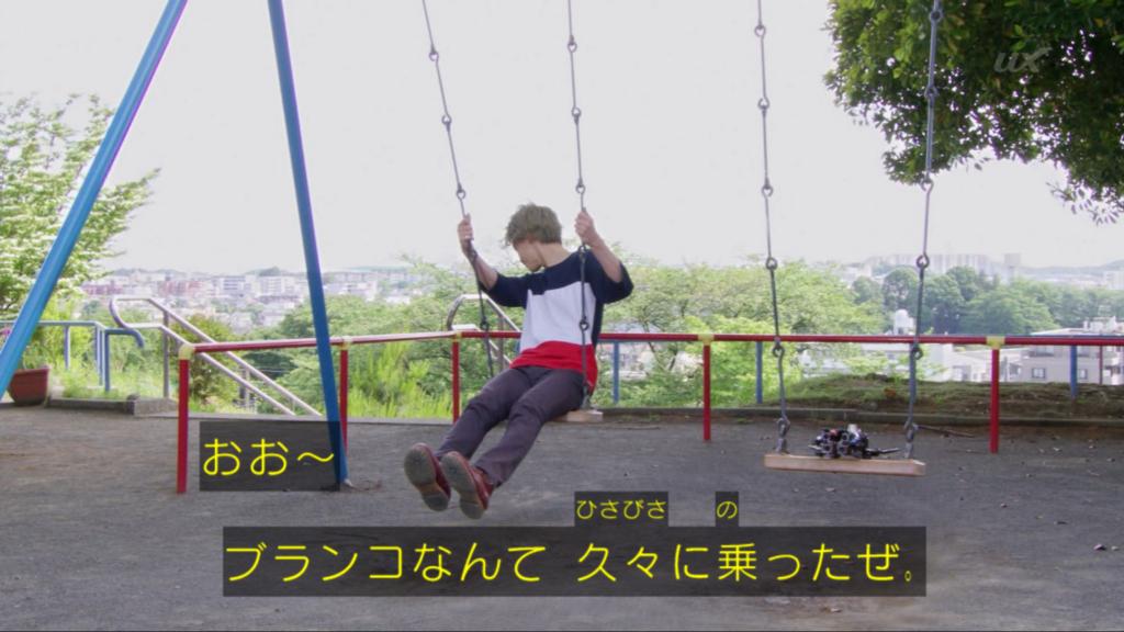 f:id:magaorochi:20180610212409j:plain