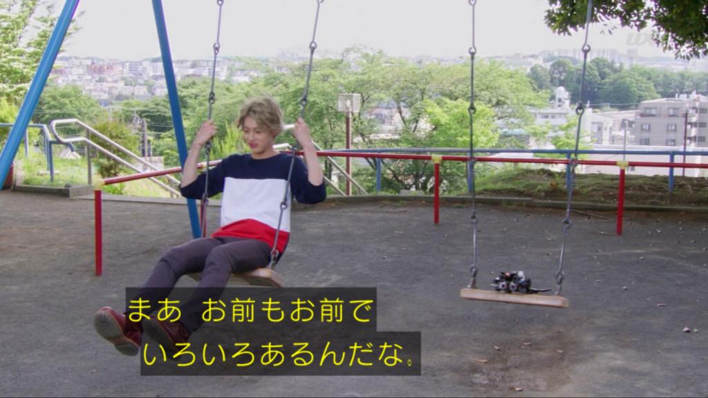 f:id:magaorochi:20180610212421j:plain