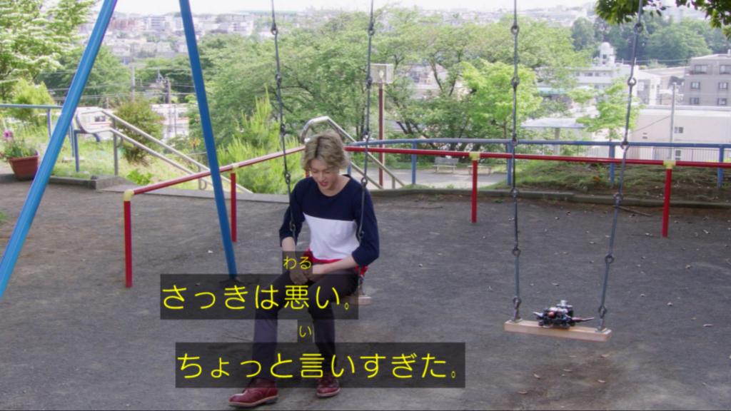 f:id:magaorochi:20180610212750j:plain