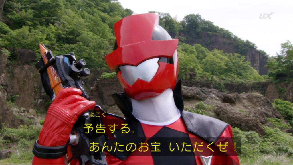 f:id:magaorochi:20180610213407j:plain