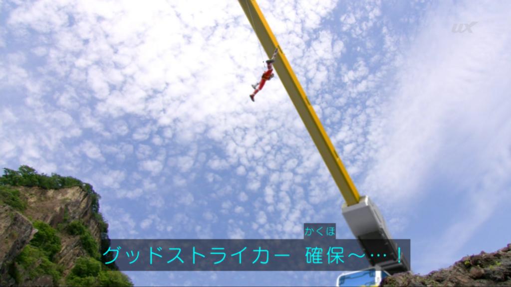 f:id:magaorochi:20180610213435j:plain
