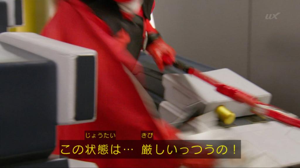 f:id:magaorochi:20180610215439j:plain