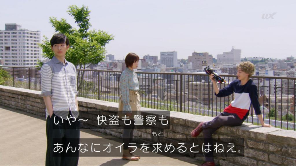 f:id:magaorochi:20180610222333j:plain