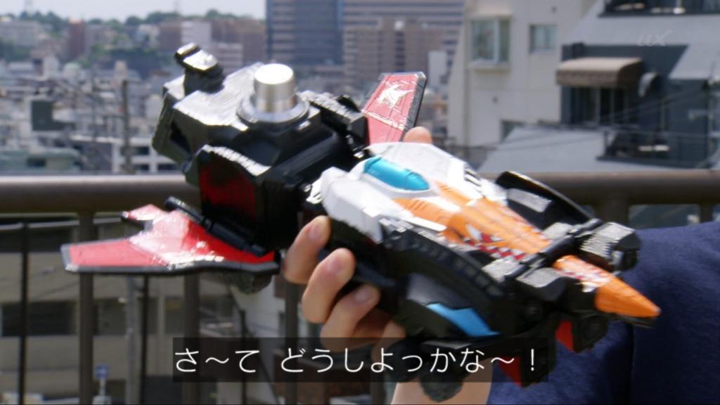 f:id:magaorochi:20180610222342j:plain