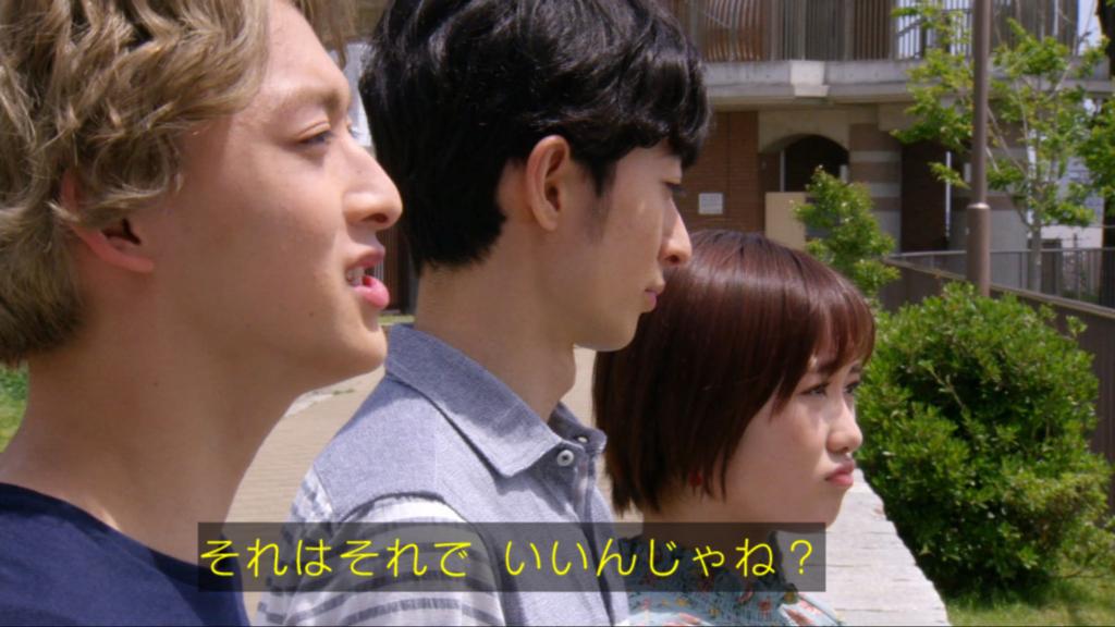 f:id:magaorochi:20180610222549j:plain