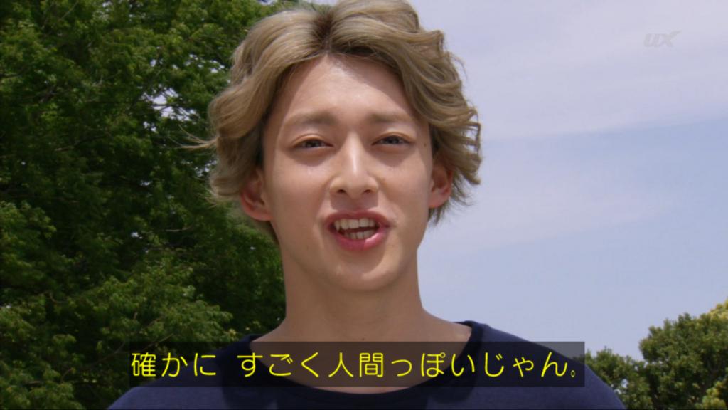 f:id:magaorochi:20180610222556j:plain