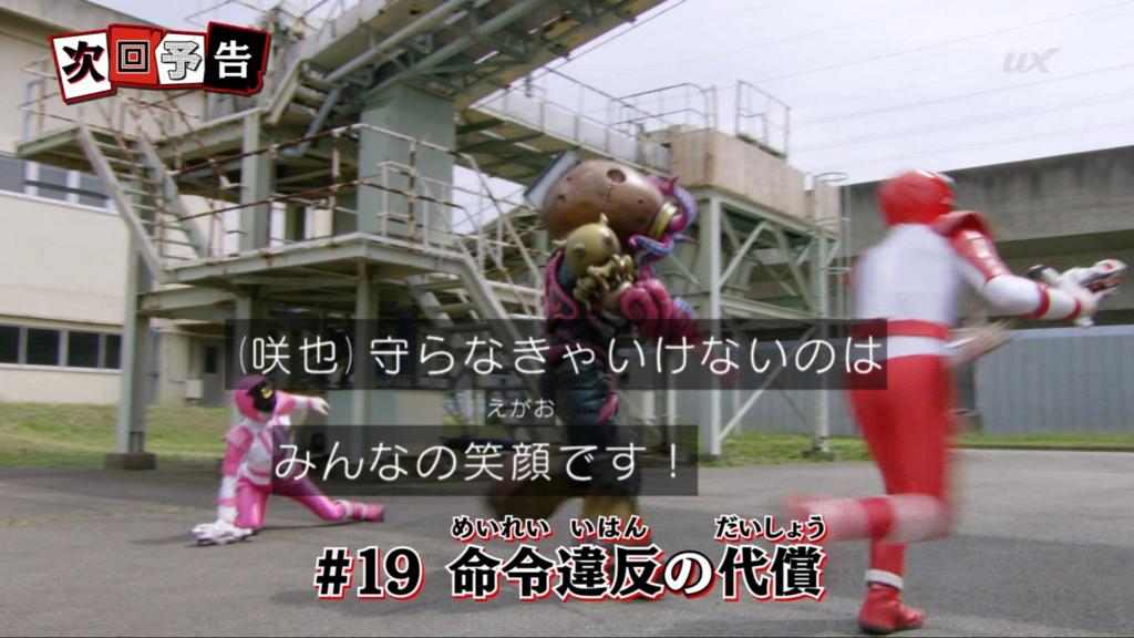 f:id:magaorochi:20180610225022j:plain