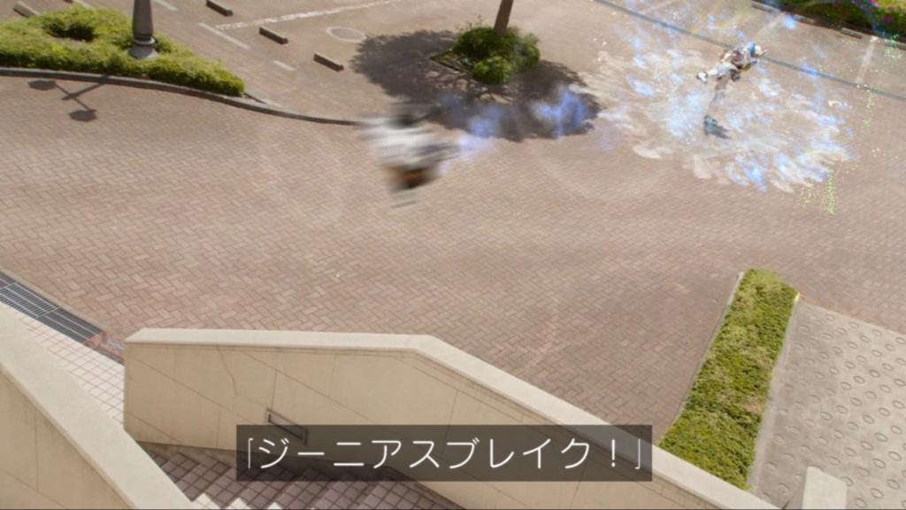 f:id:magaorochi:20180617144517j:plain