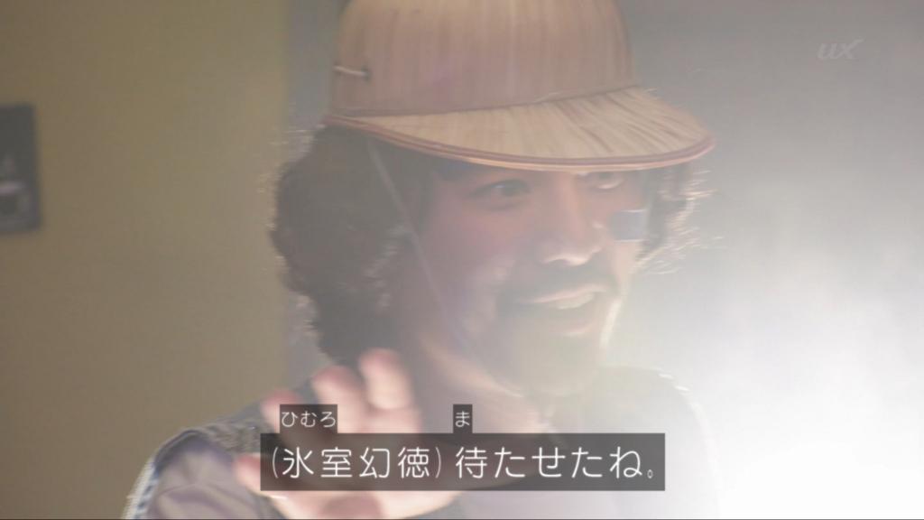 f:id:magaorochi:20180617150410j:plain