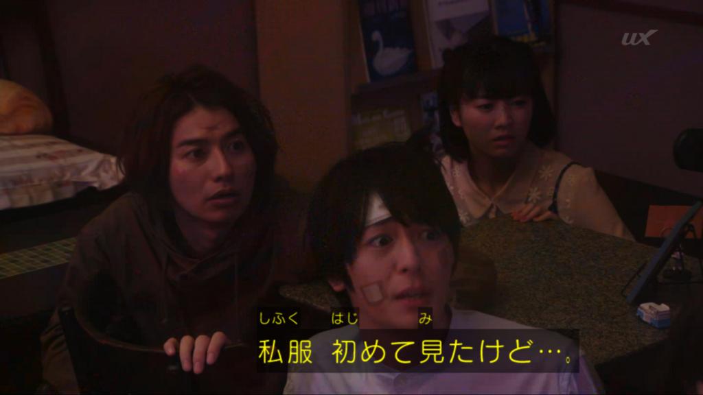 f:id:magaorochi:20180617150428j:plain