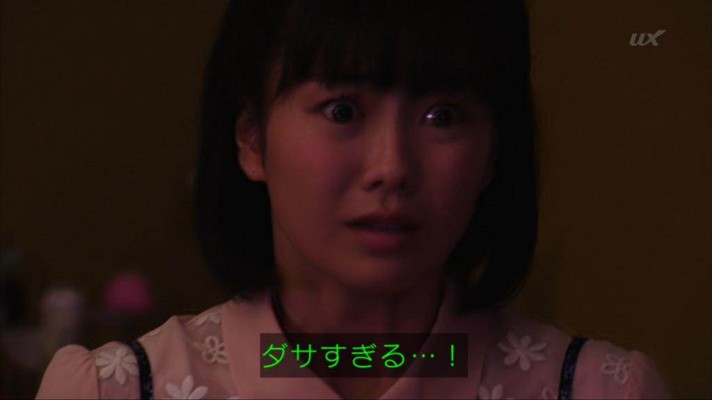f:id:magaorochi:20180617150602j:plain