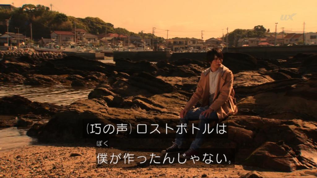 f:id:magaorochi:20180617151326j:plain