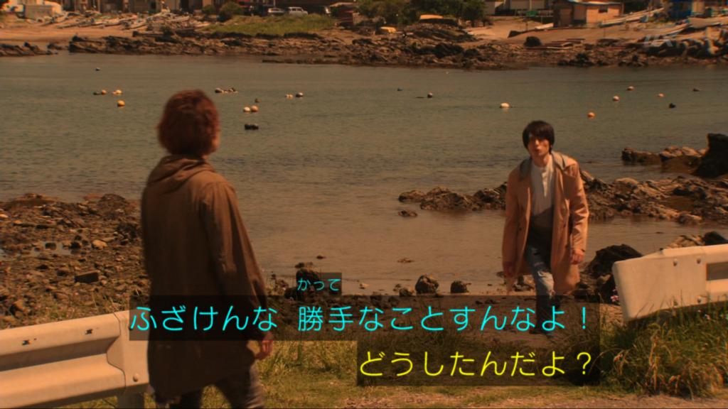 f:id:magaorochi:20180617151517j:plain