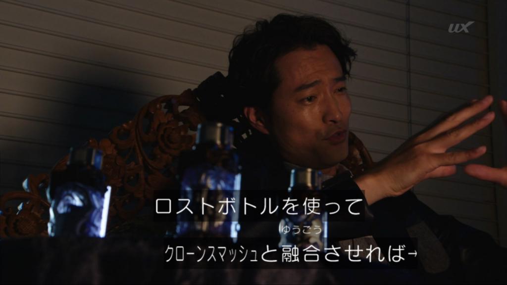 f:id:magaorochi:20180617152032j:plain