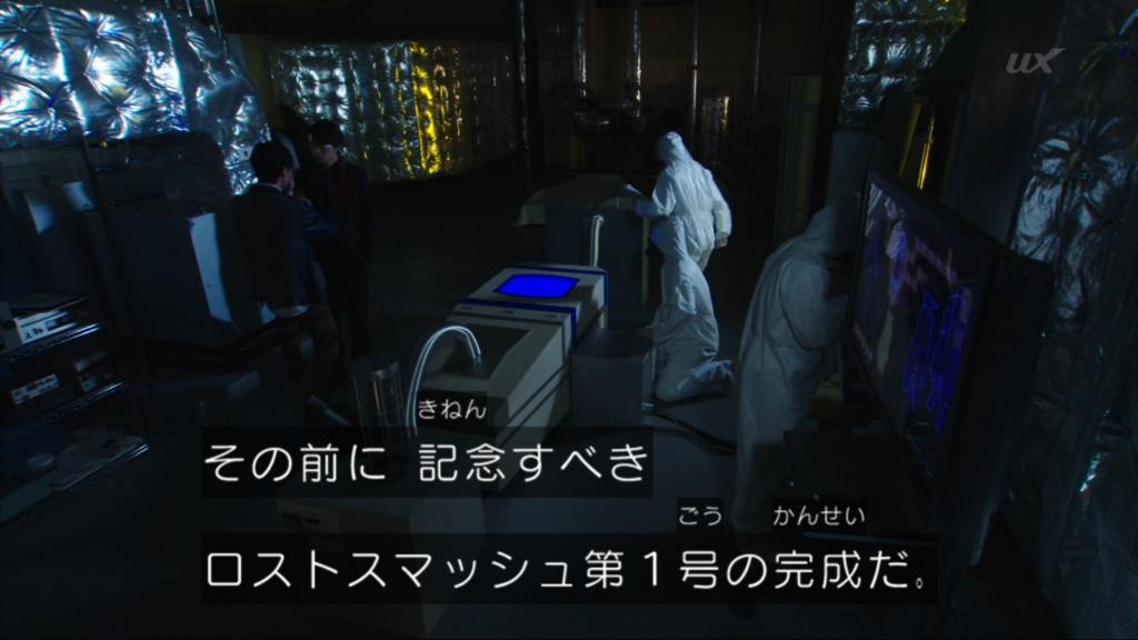 f:id:magaorochi:20180617152135j:plain