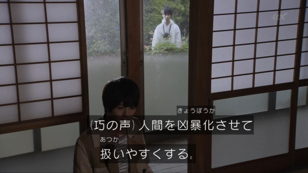f:id:magaorochi:20180617152755j:plain