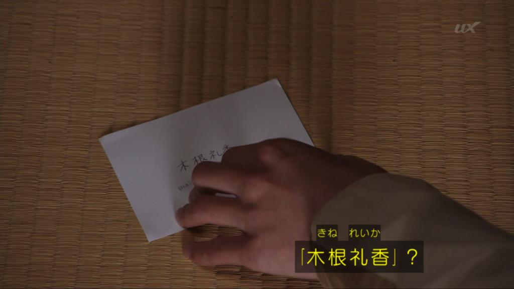 f:id:magaorochi:20180617152814j:plain