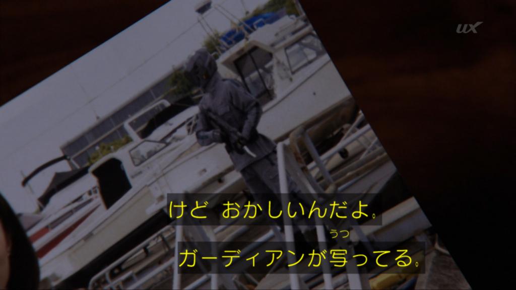 f:id:magaorochi:20180617154636j:plain