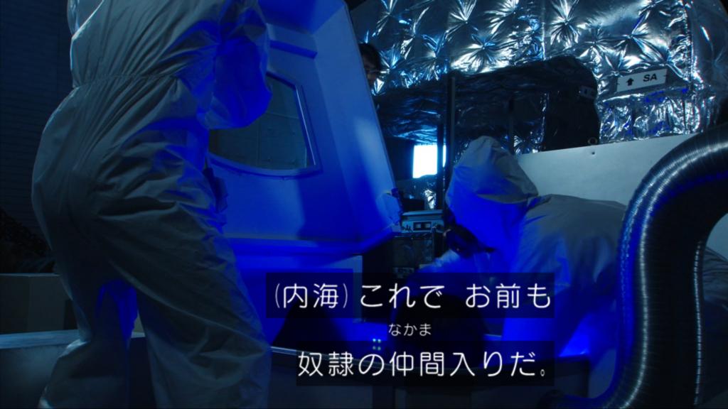 f:id:magaorochi:20180617155133j:plain