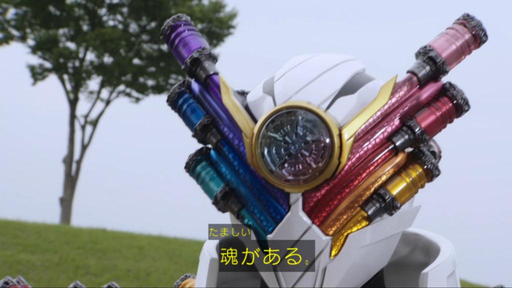 f:id:magaorochi:20180617161202j:plain