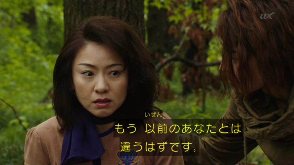 f:id:magaorochi:20180617162904j:plain