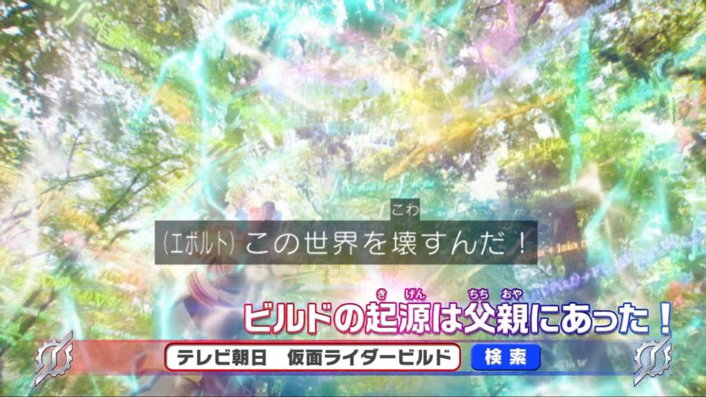 f:id:magaorochi:20180617164422j:plain