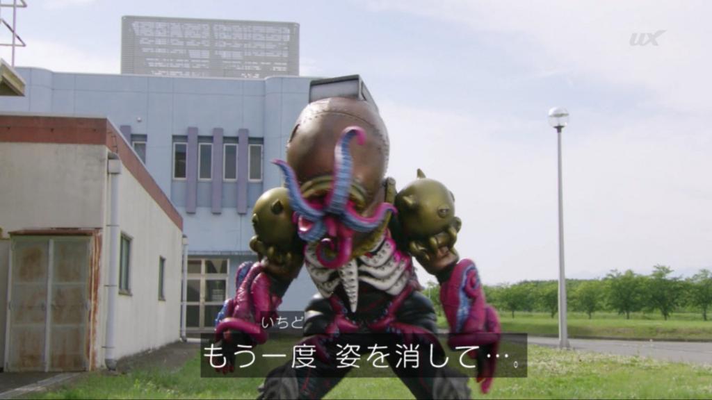 f:id:magaorochi:20180617221219j:plain