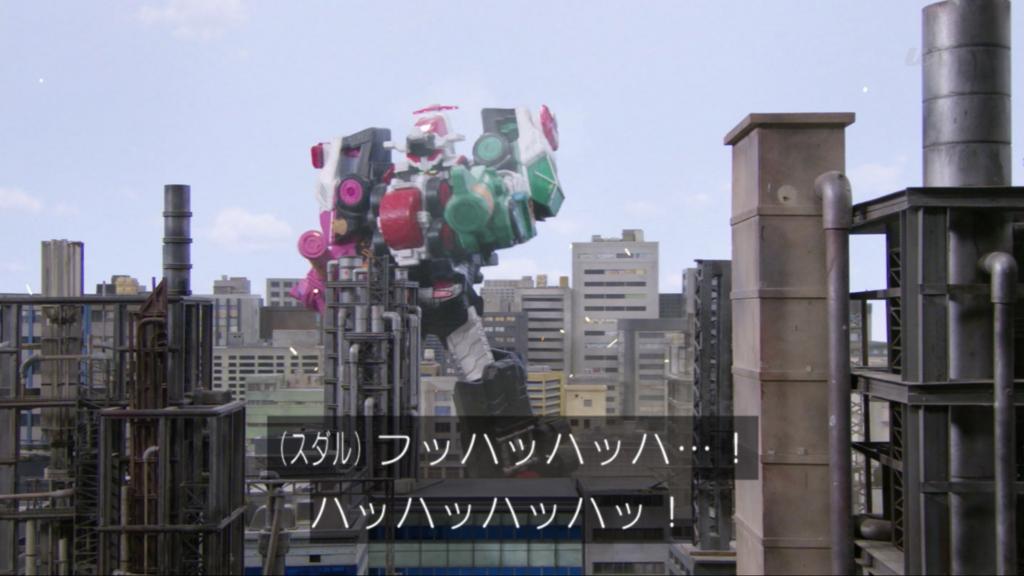 f:id:magaorochi:20180617221702j:plain