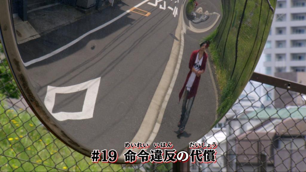 f:id:magaorochi:20180617230217j:plain