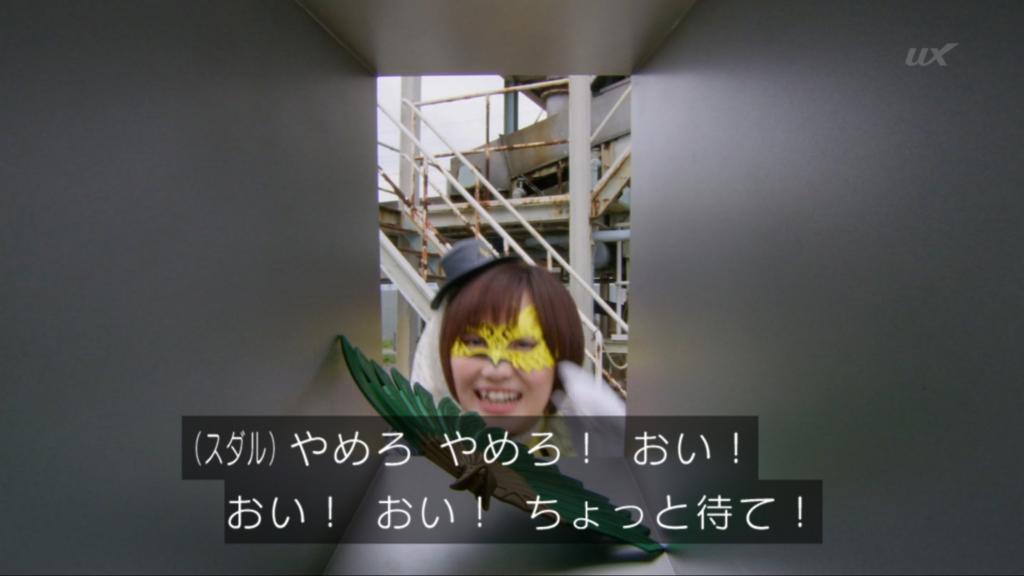 f:id:magaorochi:20180618223333j:plain