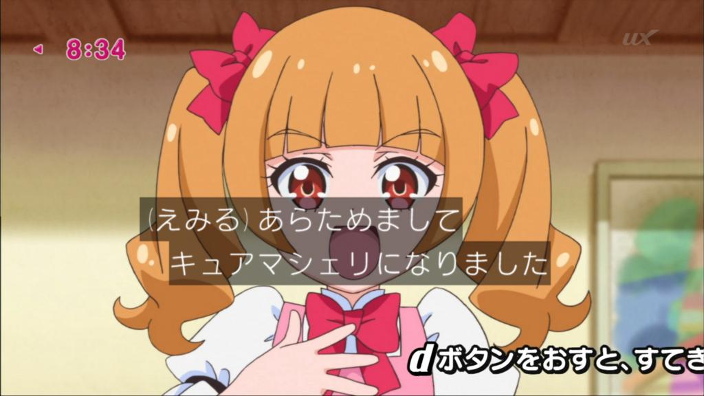 f:id:magaorochi:20180624150543j:plain
