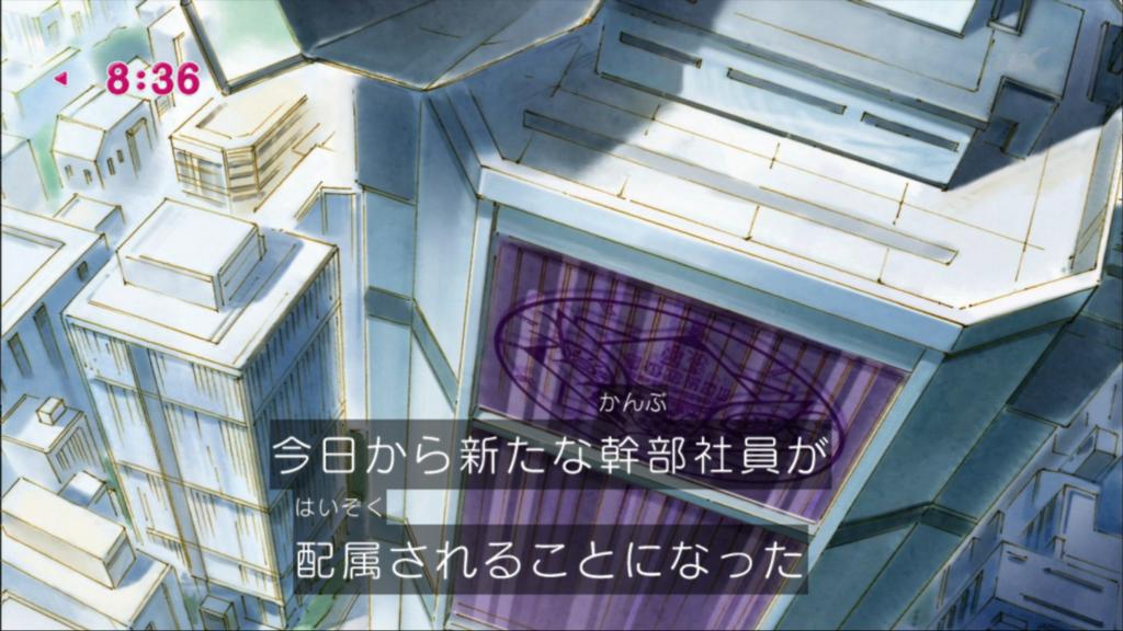 f:id:magaorochi:20180624152728j:plain