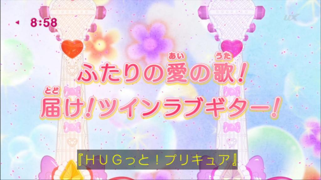 f:id:magaorochi:20180624201311j:plain