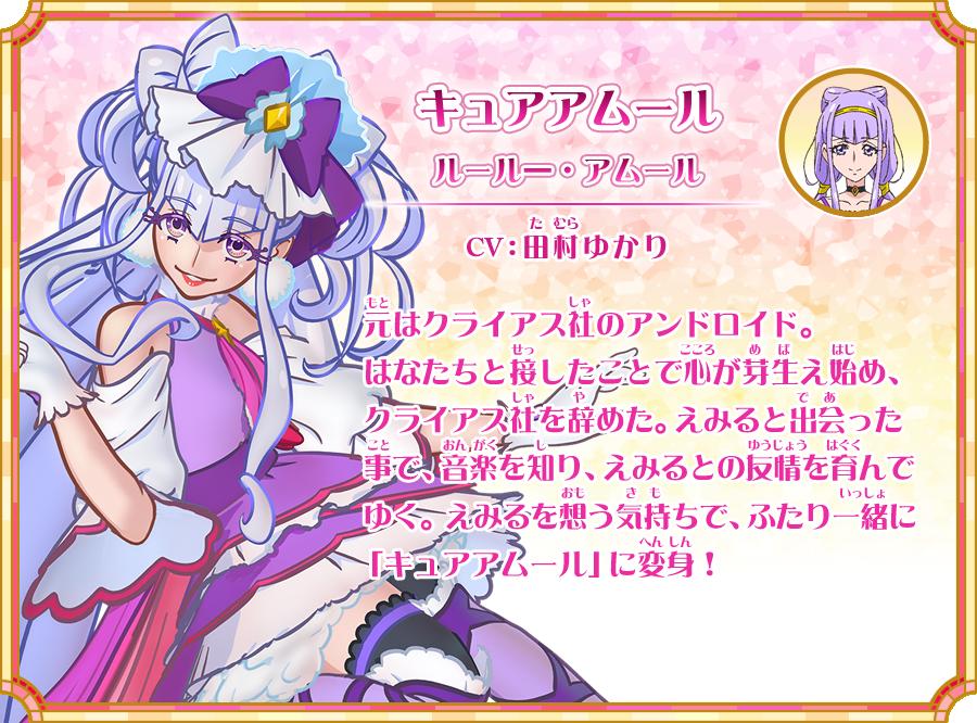 f:id:magaorochi:20180630222740p:plain