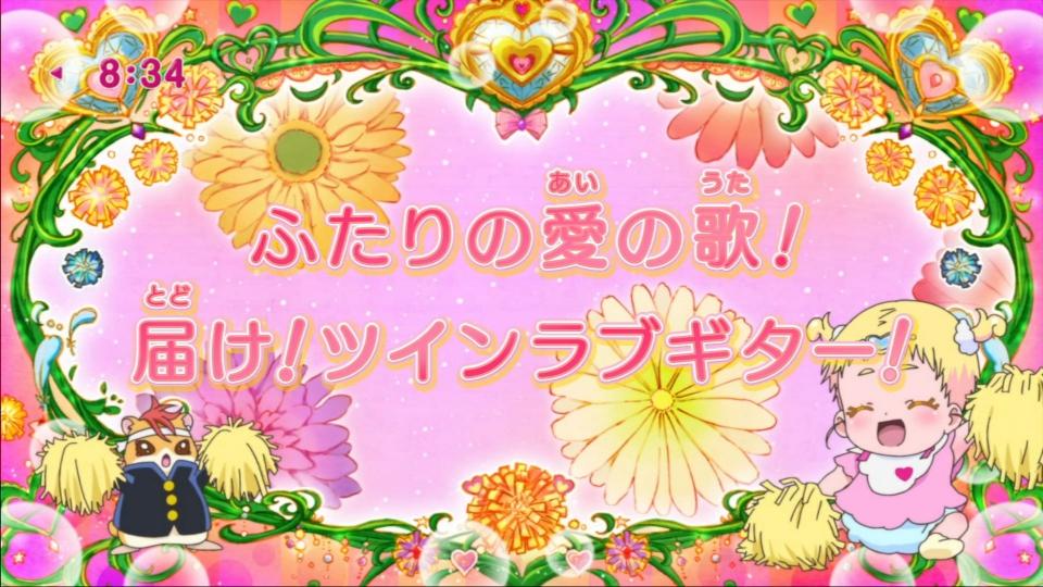 f:id:magaorochi:20180701115104j:plain