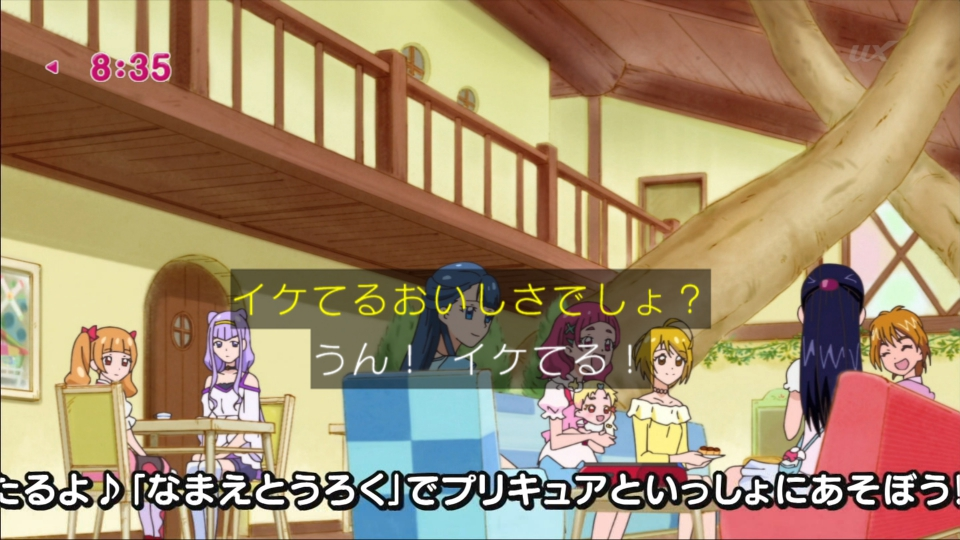 f:id:magaorochi:20180701115454j:plain